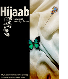 hijaab-blog-post-image