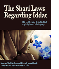 The Shari Laws Regarding Iddat