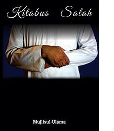 Salah-blog-cover