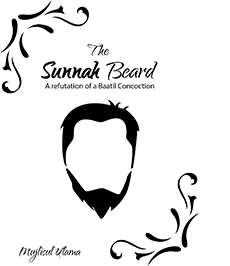 Sunnah-beard-blog-cover
